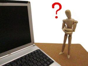 パソコン処分の前に悩む人